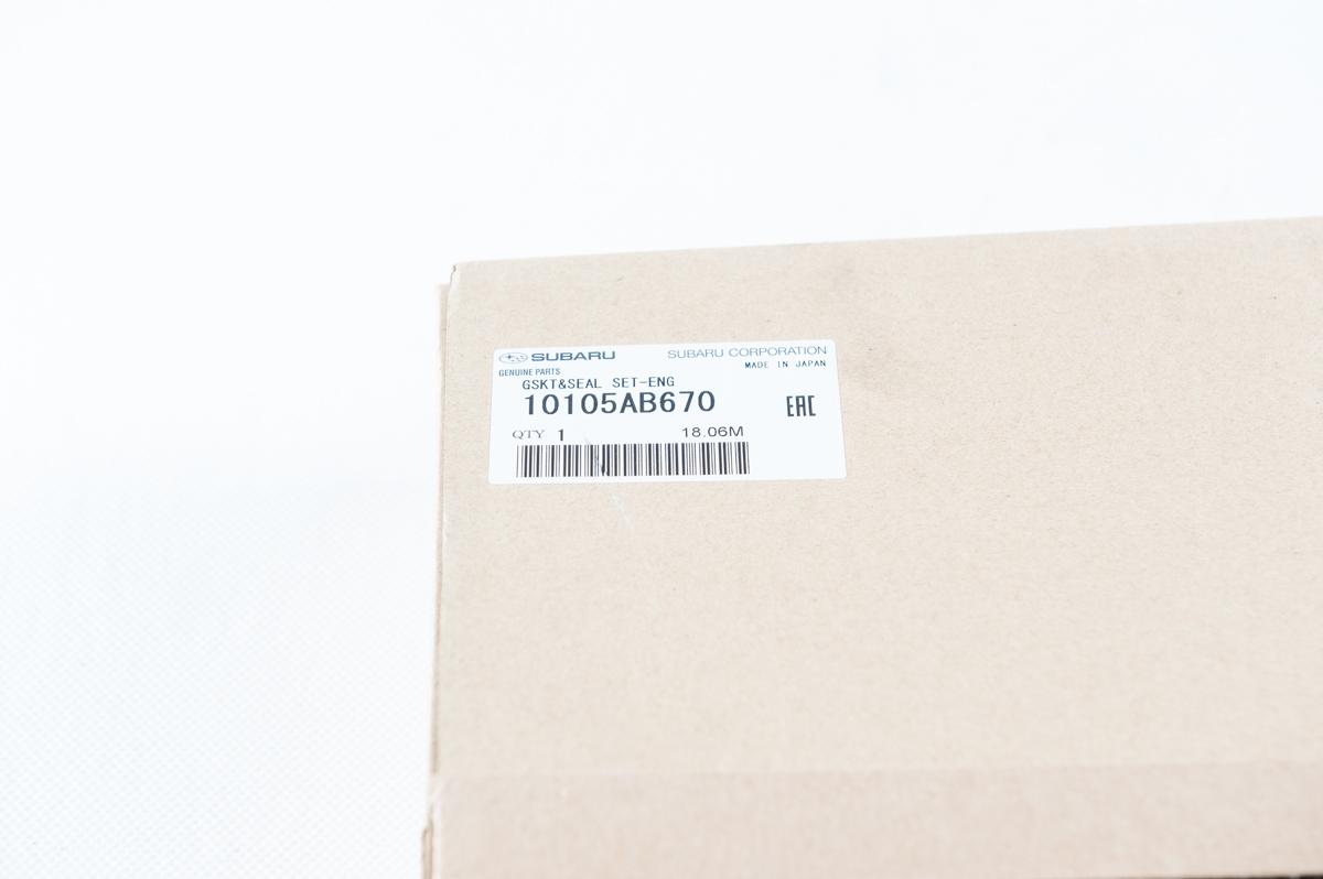 Zestaw uszczelek Subaru Diesel Impreza Forester OEM 10105AB670