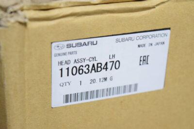 OEM 11063AB470 Głowica silnika Subaru Impreza STI JDM EJ207 2008-2010 lewa